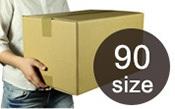 90cm以下size紙箱